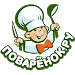 Recipes in Russian