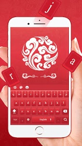 screenshot of Red Phone Keyboard version 10001007