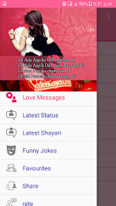 screenshot of Romantic Love Messages - 2017 version 1.042