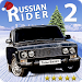 Download Russian Rider Drift 1.3.6 APK