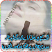 Download Sad Poetry On Photos 1.02 APK