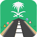 Download Saudi Driving License Test - Dallah 3.8 APK