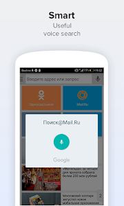 Download Search Mail.Ru: Fast Internet Search in your Phone 2.41 APK