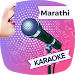 Download Sing Karaoke 2018 - Marathi Recording 1.0 APK