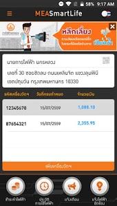 Download Smart Life 3.1.7 APK