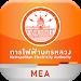 Download Smart Life 3.1.6 APK