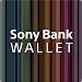 Download Sony Bank WALLET アプリ 4.00.10 APK
