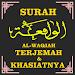 Download Surah Al-Waqiah Terjemahan & Khasiatnya 7.5 APK