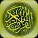 Download Tafsir Coran en français 4.10 APK