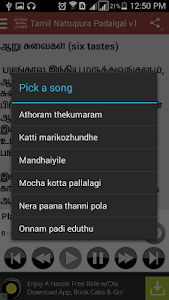 Download Tamil Nattupura Padalgal v1  APK