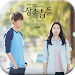 Download The Heirs Wallpaper 1.0 APK