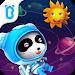 Download The Solar System - For kids 8.22.00.01 APK