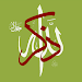 Download Time 4 Dhikr 7.4 APK