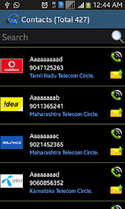 screenshot of Trace Mobile Number version 3.0