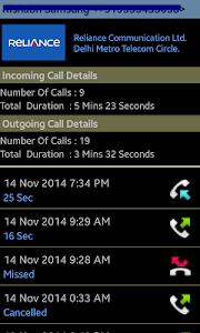 Download Trace Mobile Number 2.5 APK