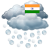 Download Weather India free 1.1 APK