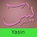Download Yasin Free 3.0 APK