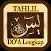 Download Yasin Tahlil dan Doa Lengkap 1.8 APK