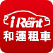 Download iRent自助租車 2.0.23 APK
