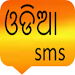 Download odia sms 1.3 APK