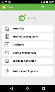 Download xe.gr από τη Χρυσή Ευκαιρία 1.2.5.3 APK