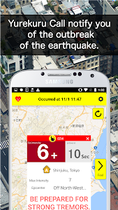 Download Yurekuru Call 3.6.7 APK
